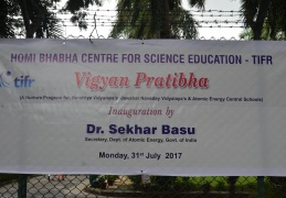 The announcement of the Vigyan Pratibha launch programme